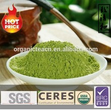 Oganic matcha powder own raw material production digital contro