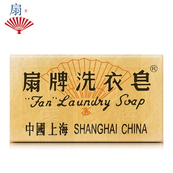 2019 Hot Sale Fan Brand Cheapest Laundry Soap Manufacture