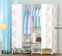 16 cubes plastic wardrobe storage cabinet with leaf design