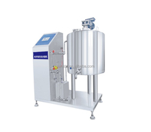small milk pasteurization machine for daily/cow milk