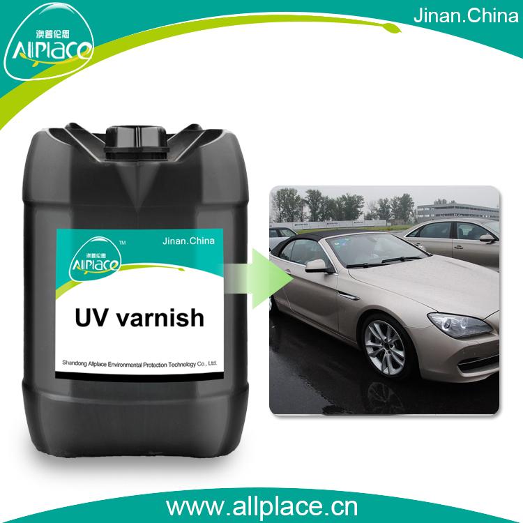 car body uv varnish allplace009allplace.cn011