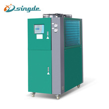 China Cheap Price CE high quality Industrial air cooled water chiller machine/Air chiller system