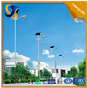 Popular product TIANXIANG quotation format for solar street light