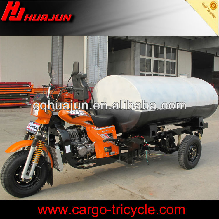 HUJU 175cc auto trike / scooters cargo tricycles / 3wheel motorcycle for sale