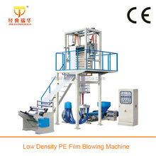Used for Food Packing PE Heat Shrinkable Film Blowing Machine
