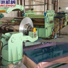 High Speed Metal Sheet Straightening And