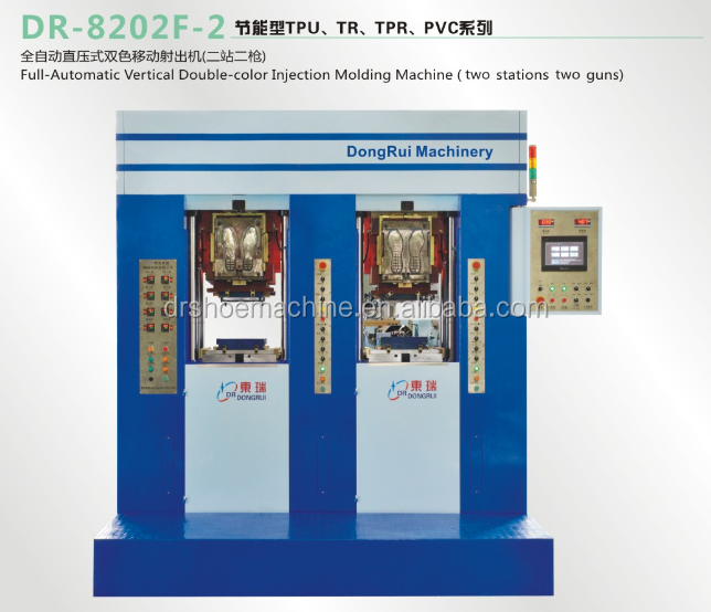 Vertical TR\TPU static injection moulding machine