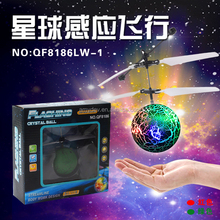 2016 newest rc induction ufo flying ball toy helicopter