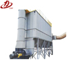 Industrail woodworking dust collection baghouse filter