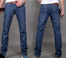 (stock)Fashion loose casual straight scratch mid waist slim fit men jeans