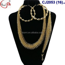 CJ2053(16-27)African fashion Gorgeous elegant beads jewelry sets for women wedding/evening party