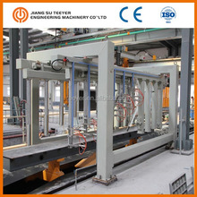aac building block brick panels equipment