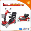4 wheels handicapped scooter electric scooter with rain cover double seats 4 wheel mobility scooters