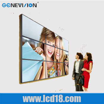 "55"" LCD-DID HD flexible led video wall (MD-550)"