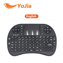 2.4G wireless mini I8 air mouse mini keyboard with touchpad backlight