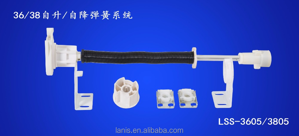 China Factory 363805 Curtain Parts Roller Blind Spring Mechanism With Chain