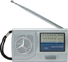 professional AM/FM radio station equipment