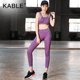 Women Gym Suit Sport Bra Tops Yoga Leggings Set Two Pieces Ladies Workout Fitness Wear