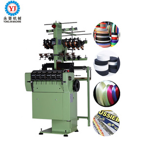 High Speed narrow fabric elastic woven belt making machine,webbing belt making machine