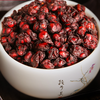 Wu Wei Zi Natural Herbal Products Magnoliavine Fruit China Supplier