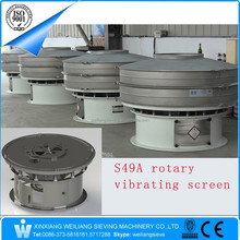 stainless steel 316 food grade vibrating screen separation equipment