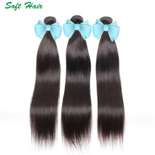 18 inch Beauty Products Soft High Quality Virgin Straight 100 Human Hair