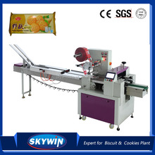 Multi Function Pillow Type Sandwiching Biscuit Packing Machine Price