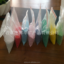 Colored Sand Decorative Sand