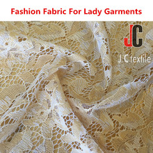 JC030 new fashion vintage style T/C nylon cotton high quality italian lace fabric