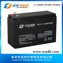 Sealed lead acid battery/VRLA/EMERGENCYBATTERY/12V5AH aGM Long Life Battery PRICE 12V5Ah good quality volta battery for UPS
