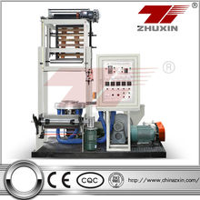 SJ-A(MINI)-2 Small Film Blow Molding Machine