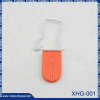 XHG-001 numbered plastic seals lock