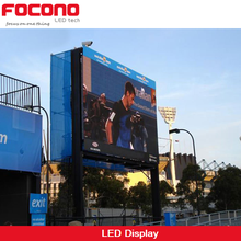 P10 Curtain Outdoor LED Screen for Advertising