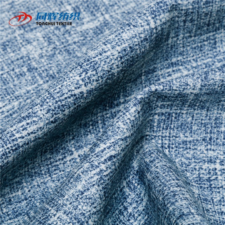 High Quality Hot Sale 100% Polyester Replica Linen Sofa Fabric