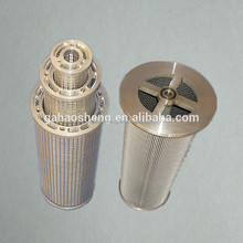 Hangqi lubricating oil filter screen 2-5685-0154-99