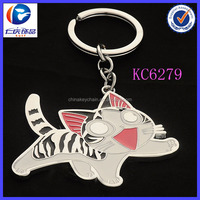 Custom Novelty Products For Sell Toys Pussy Cat Metal Key Holder Fro China