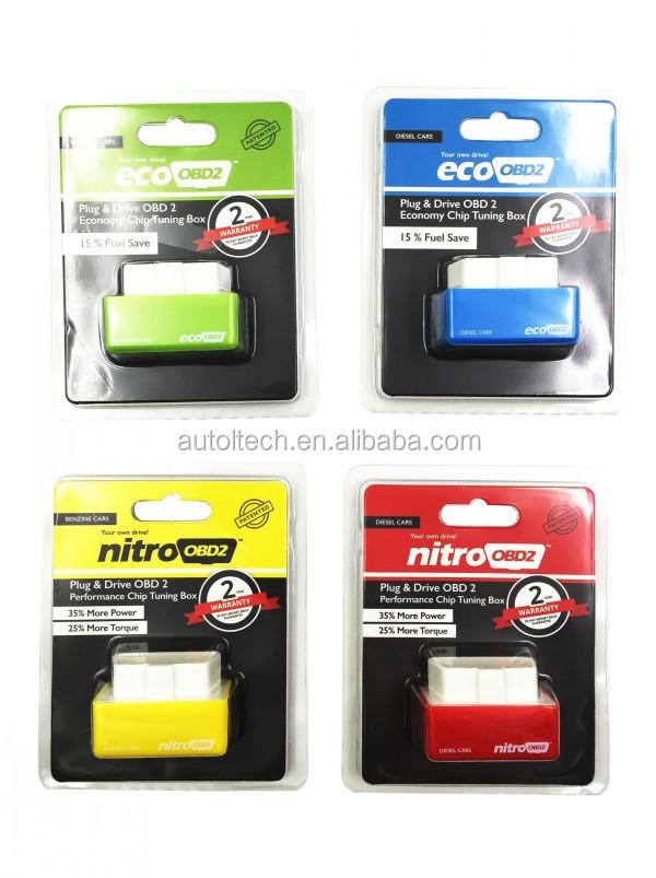 yellow color new nitro obd2 chip tuning box for cars plug and drive nitro obd2 benzine. Black Bedroom Furniture Sets. Home Design Ideas