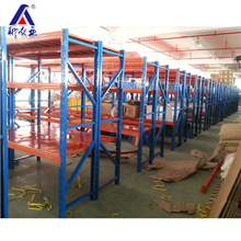 Warehouse Storage Steel Coil Rack