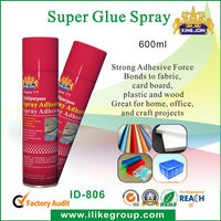 China Factory Hot Sale Best Super Spray Glue