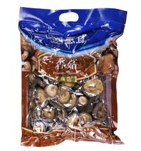 Custom logo laminated food grade bag for dry mushroom packing