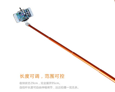 S00803 monopod selfie stick bluetooth selfie shutter wireless with remote control for mobile phone