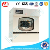 LJ laundry equipment, hotel linen washing machine