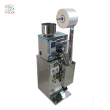 Best Price Fully Automatic Back Seal Small Sachets Tea Bag Packing machine