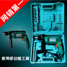 13mm core drilling machine mini electric tool stand drilling machine electrical digging tools