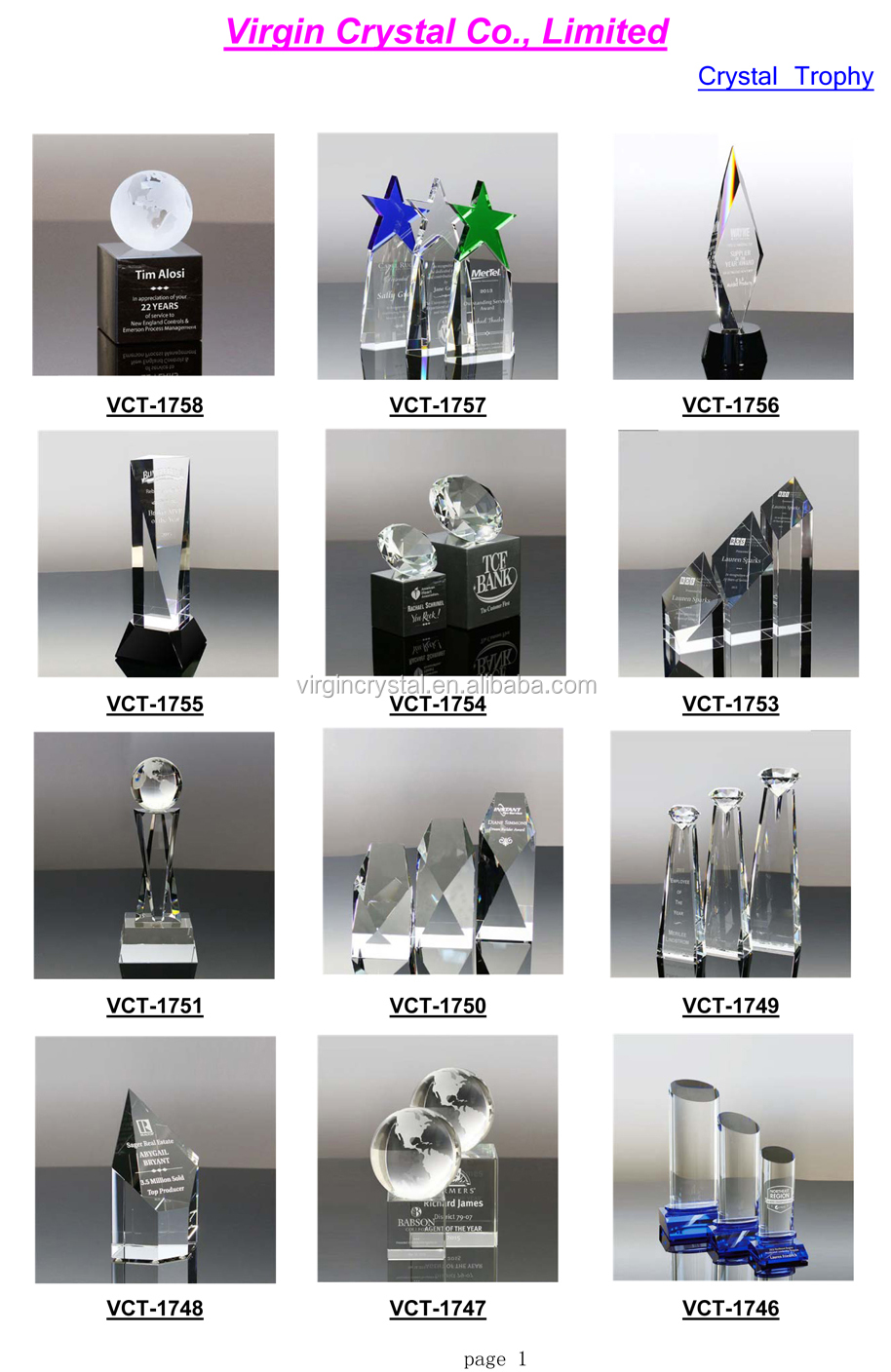 Pentagonal Prism Crystal Awards And Trophies With Black Crystal Base