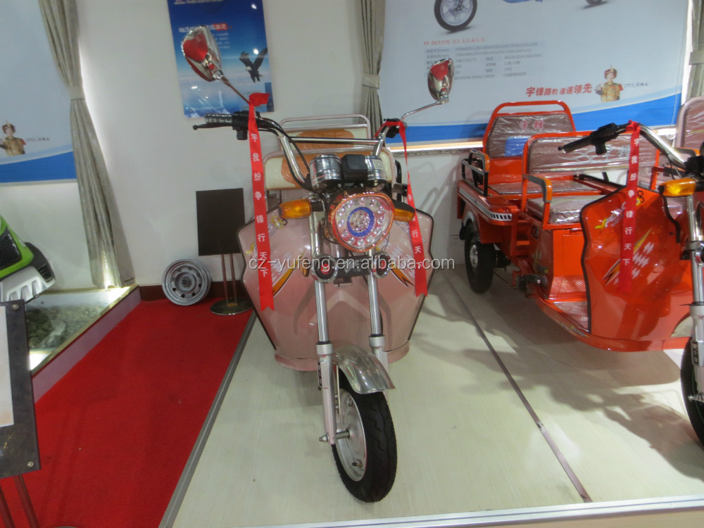 high quality tricycle for passenger