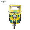 QSD 900W model electric tricycle motorized e rickshaw tuk tuk for sale