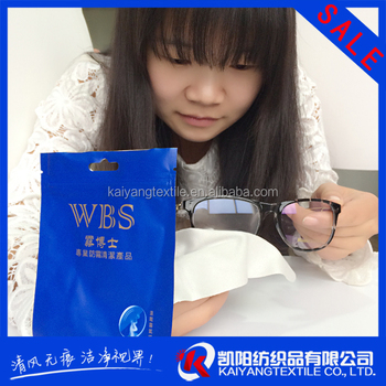 hot sale suede anti - fog glass cleaning cloth