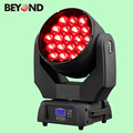 Wholesale lights 4in1 rgbw19X15W multi color led zoom stage light