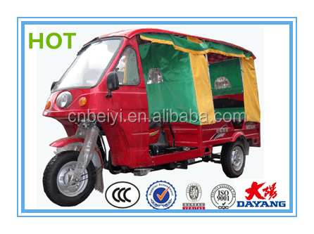 Inexpensive open body passenger motor kits tricycle 150cc china three wheel motorcycle taxi car